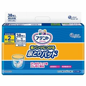 大王製紙:アテント紙パンツにつける尿とりパット