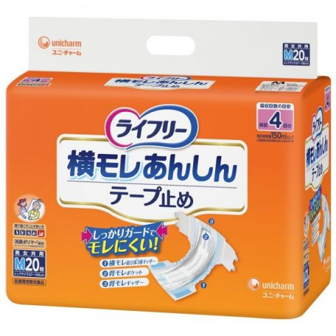 ユニ・チャームライフリー横モレ安心テープ止めMサイズ
