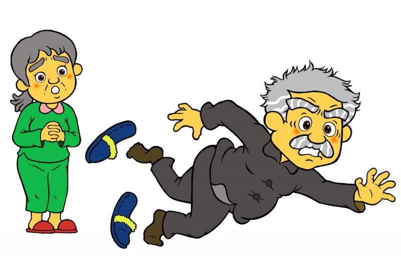 老人の転倒