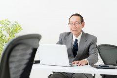 高年齢者雇用安定法