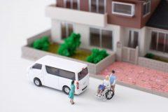 高齢化による住宅問題