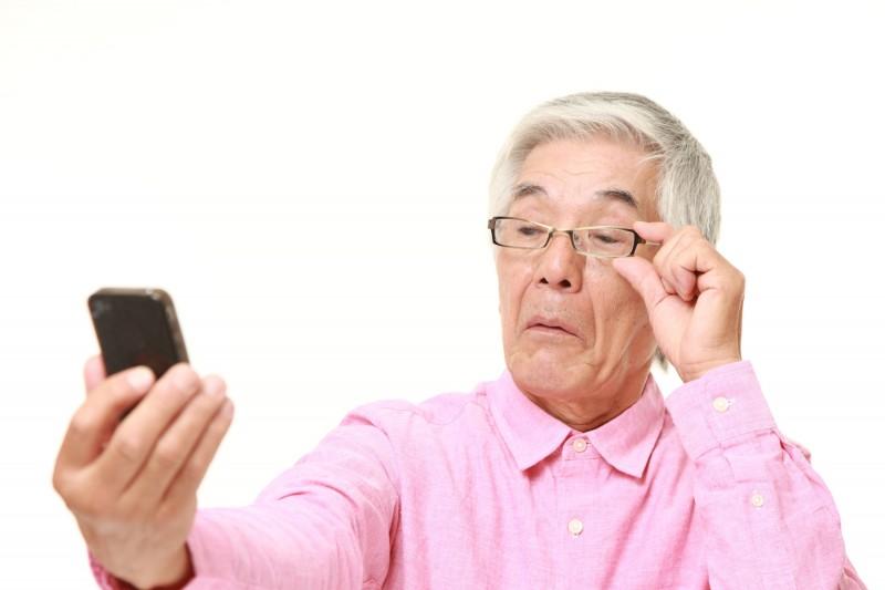 高齢者向けスマホ