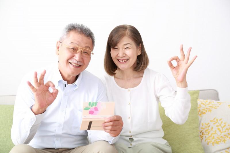 老後の貯蓄